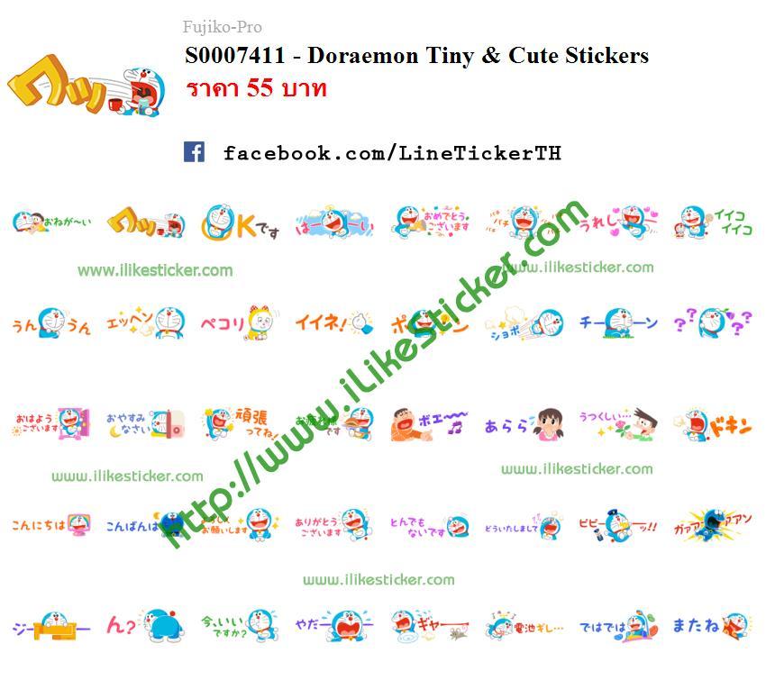 Doraemon Tiny & Cute Stickers
