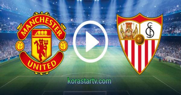 مباراة مانشستر يونايتد واشبيلية بث مباشر