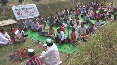 Farmers Agitation Of Sitapur Uttar Pradesh