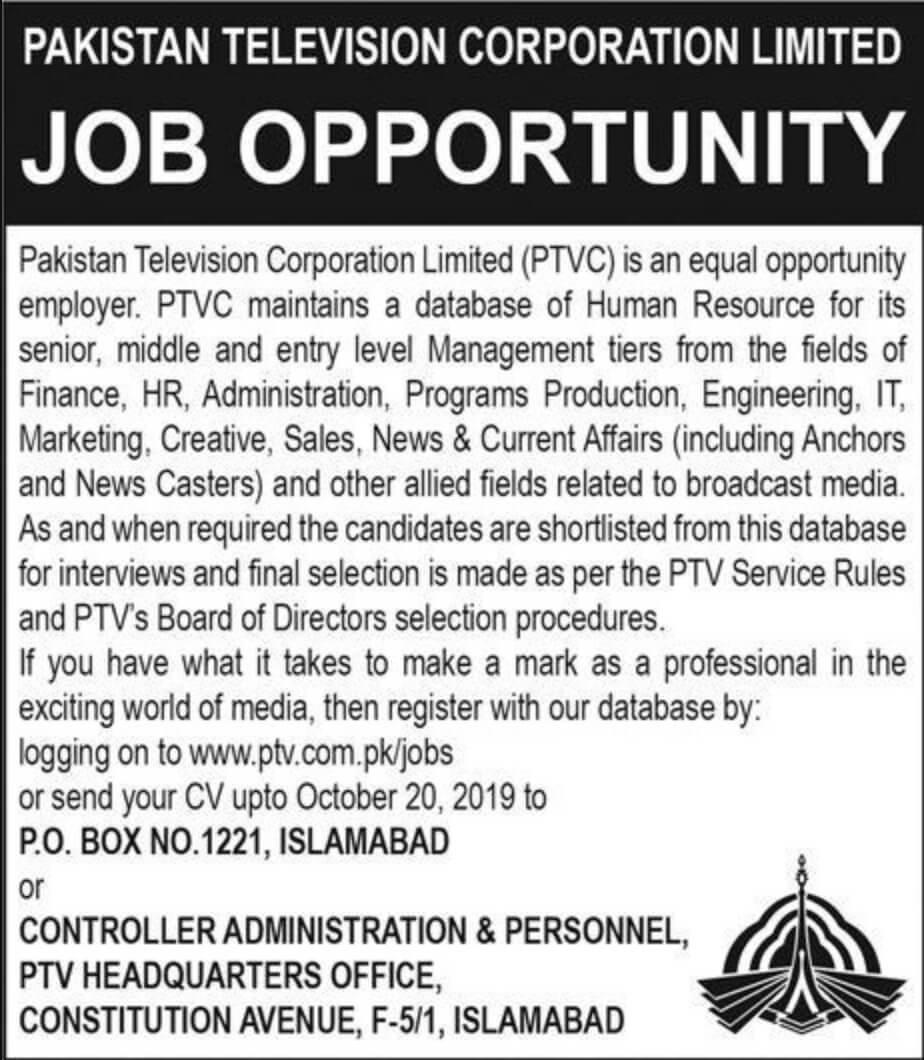 Jobs In Balochistan PTVC 2019