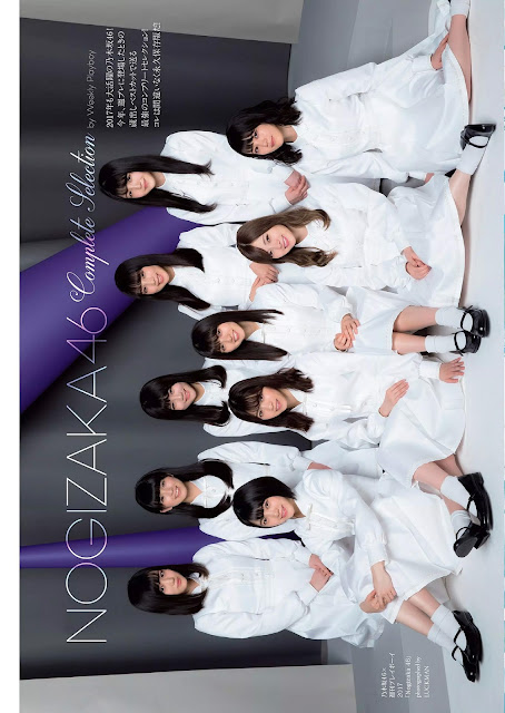 Nogizaka46 乃木坂46 Complete Selection