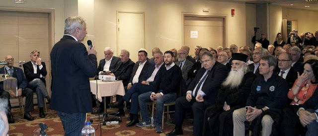 Τι είπαν Βενιζέλος, Ανδρουλάκης, Χειβιδόπουλος, Μερίκας για τον Γ.Μανιάτη στην εκδήλωση για το μέλλον της Αργολίδας