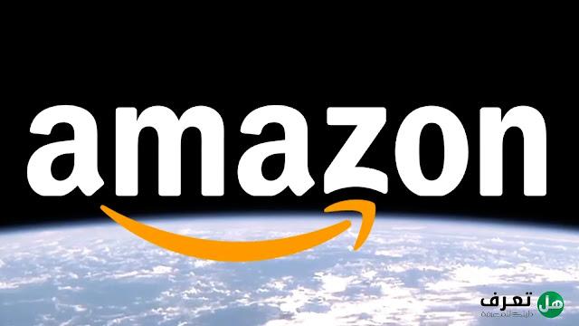 ما هي شركة أمازون Information about Amazon