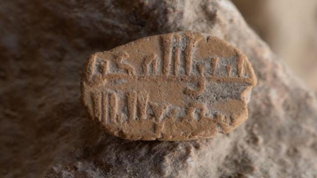 Археологи виявили амулет віком 1 тис. років