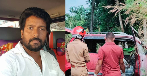 Man dies after car catches fire at Kodungallur, Thrissur, News, Local-News, Accidental Death, Burnt to death, Injured, Obituary, Kerala