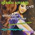 LOYMONG: Kanha MP3 Collection 2012 (CD 01)