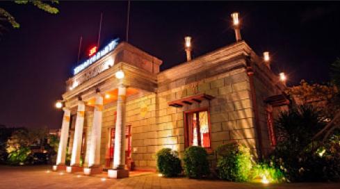 House Of Sampoerna Surabaya
