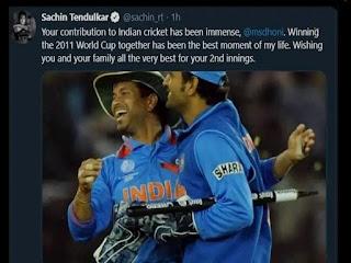 धोनी रिटायरमेंट: तेंदुलकर ने ऐसे दी पूर्व भारतीय कप्तान को शुभकामनाएं