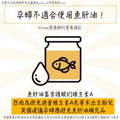 台灣營養師Vivian【圖解營養學】不同魚類營養大不同!該吃多少海鮮?哪些海鮮要避免?來看看英國官方建議怎麼說吧!