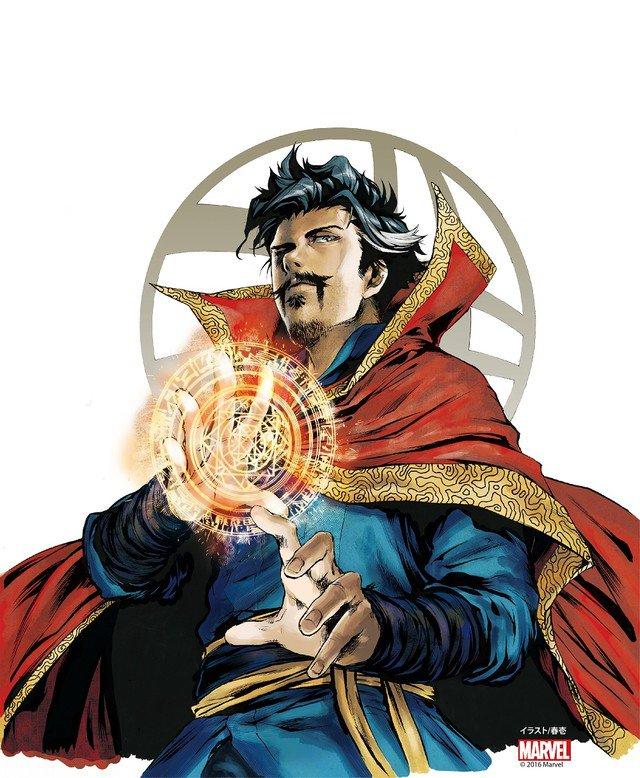 Doctor Strange To Get Manga!