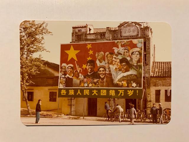 CCP propaganda poster 1979