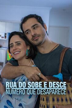 Rua do Sobe e Desce, Número que Desaparece 1ª Temporada
