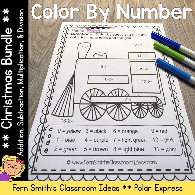 Christmas Polar Express Addition, Subtraction, Multiplication, and Division Color By Numbers Printables by Fern Smith's Classroom Ideas at TeacherspayTeachers, TpT.
