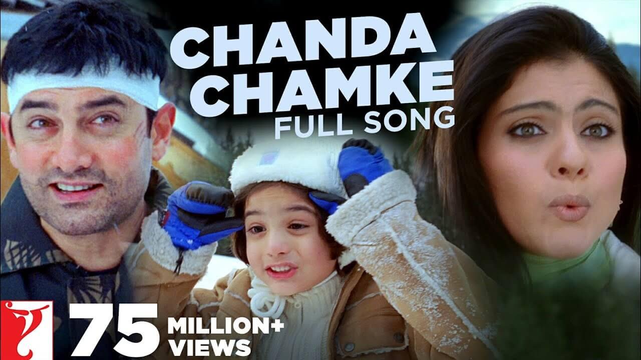 Chanda Chamke Lyrics in Hindi