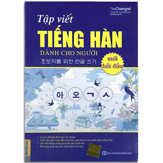 Sách - Tập Viết Tiếng Hàn Dành Cho Người Mới Bắt Đầu ebook PDF-EPUB-AWZ3-PRC-MOBI