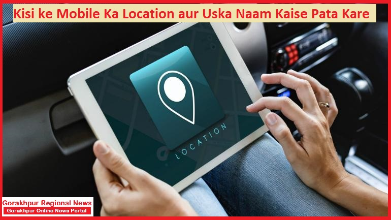 Real Mobile Location Tracking Online