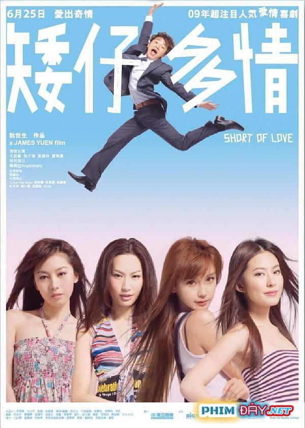 Ái Tử Đa Tình - Short Of Love (2009)
