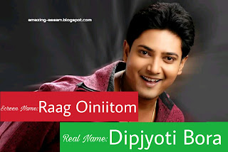 Raag Oiniitom real name