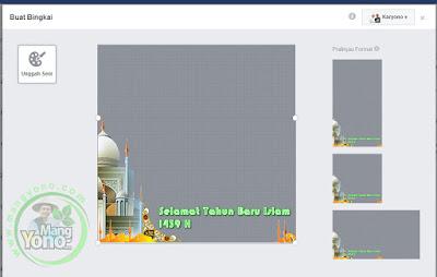 Desain, Klik Upload Seni dan pilih gambar berformat PNG, geser ke area yang dikendaki atau perkecil/perbesar jika diperlukan. klik selanjutnya jika selesai