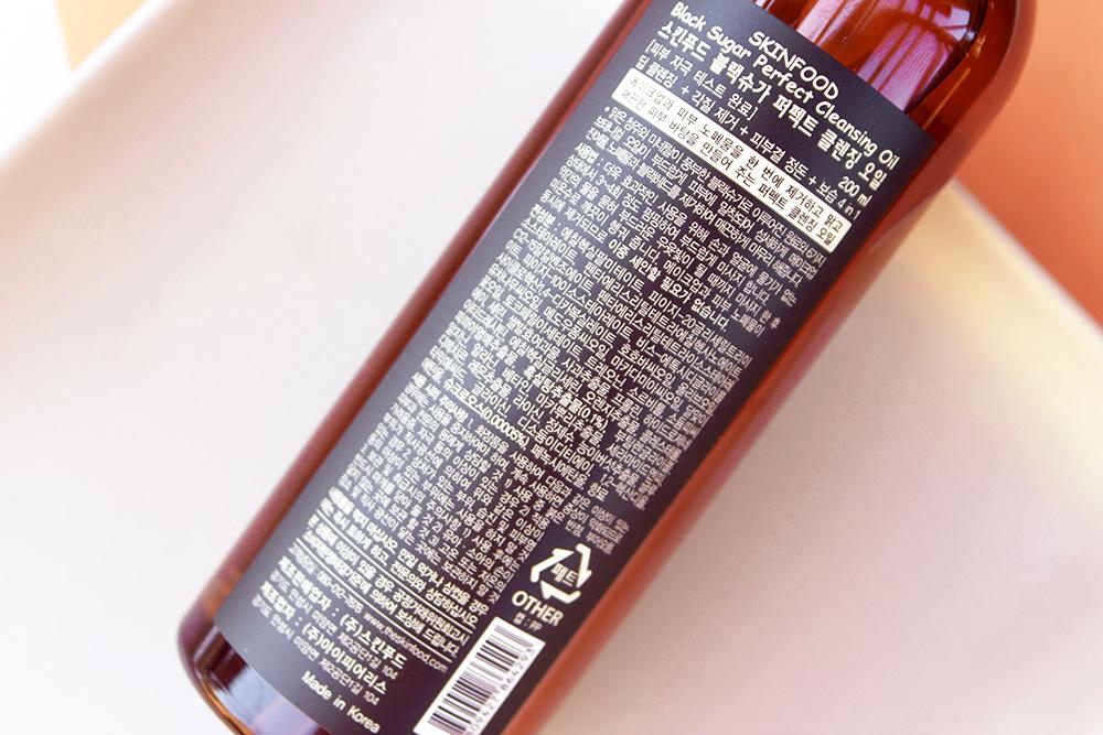 Skinfood Black Sugar Perfect Cleansing Oil ingredients