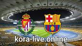 مباراة برشلونة وبلد الوليد بث مباشر بتاريخ 04-04-2021 الدوري الاسباني
