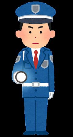懐中電灯を持つ警備員のイラスト(男性)