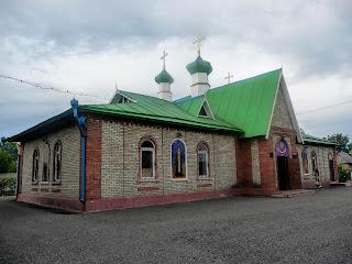 Новогродівка. Церква Покрова Пресвятої Богородиці