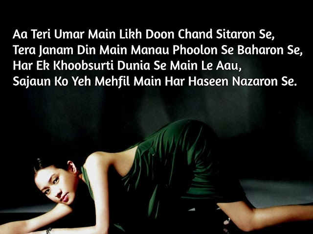 Wallpapers Khoobsurti Dunia Hindi Shayari