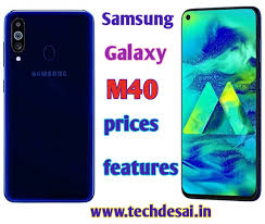 Samsung Galaxy m40 lunched specification and price