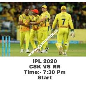 आईपीएल 2020, CSk VS RR जानिए दोनों टीम के बारे में।