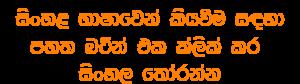 Beautiful places in sri lanka by Dasun Lanka website