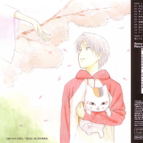 Download Anime Natsume Yuujinchou: Natsume Yuujinchou [OST] (Music Collection