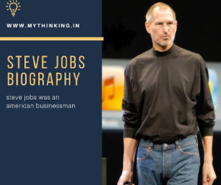 Steve Jobs Biography in Hindi,  Steve Jobs Career