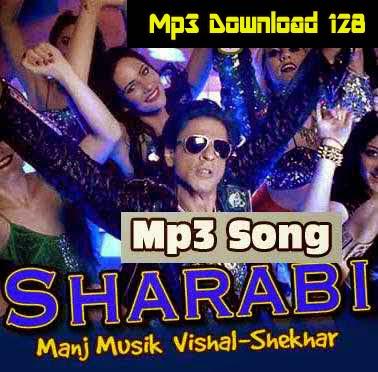 Sharabi happy new year audio jukebox