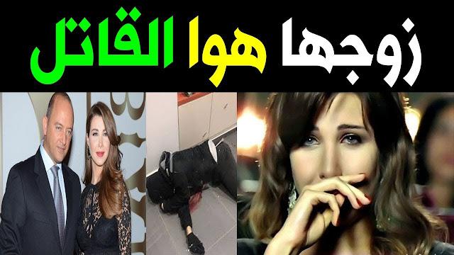 بالفديو : زوج نانسي عجرم يقتل لصا داخل منزله و الشرطة تلقي القبض عليه