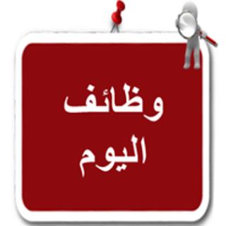 وظائف مختلفة في اكاديمية تايقرز سودان