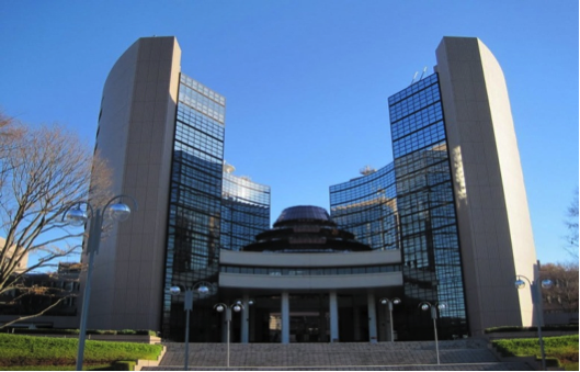 Top 10 trường đại học hàng đầu tại Nhật Bản để đi du học