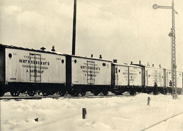 вагон-ледник для перевозки жигулевского пива, изотермический вагон