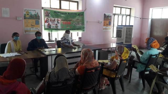 चाइल्ड हेल्प लाइनः ग्राम पंचायत स्तरीय बाल संरक्षण समिति बैठक संपन्न
