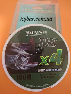 Yaoxin PE 0.18