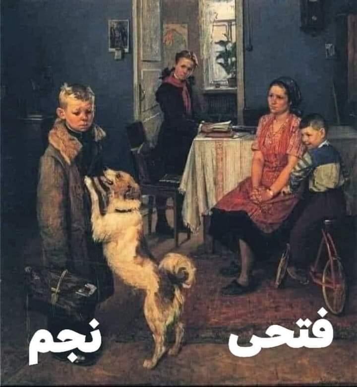 لما تبقى الضحكة باهتة بقلم الشاعر: فتحي نجم، المنصورة