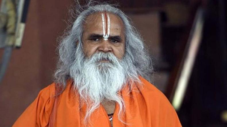 Ram Vilas Vedanti