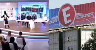 To Epsilon ζητάει δημόσια συγγνώμη για την εκπομπή της Τατιάνας - BINTEO