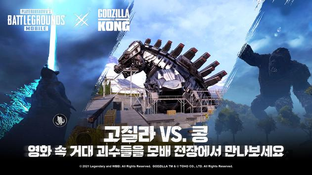 PUBG Mobile KR 1.4 Update download with APK and OBB