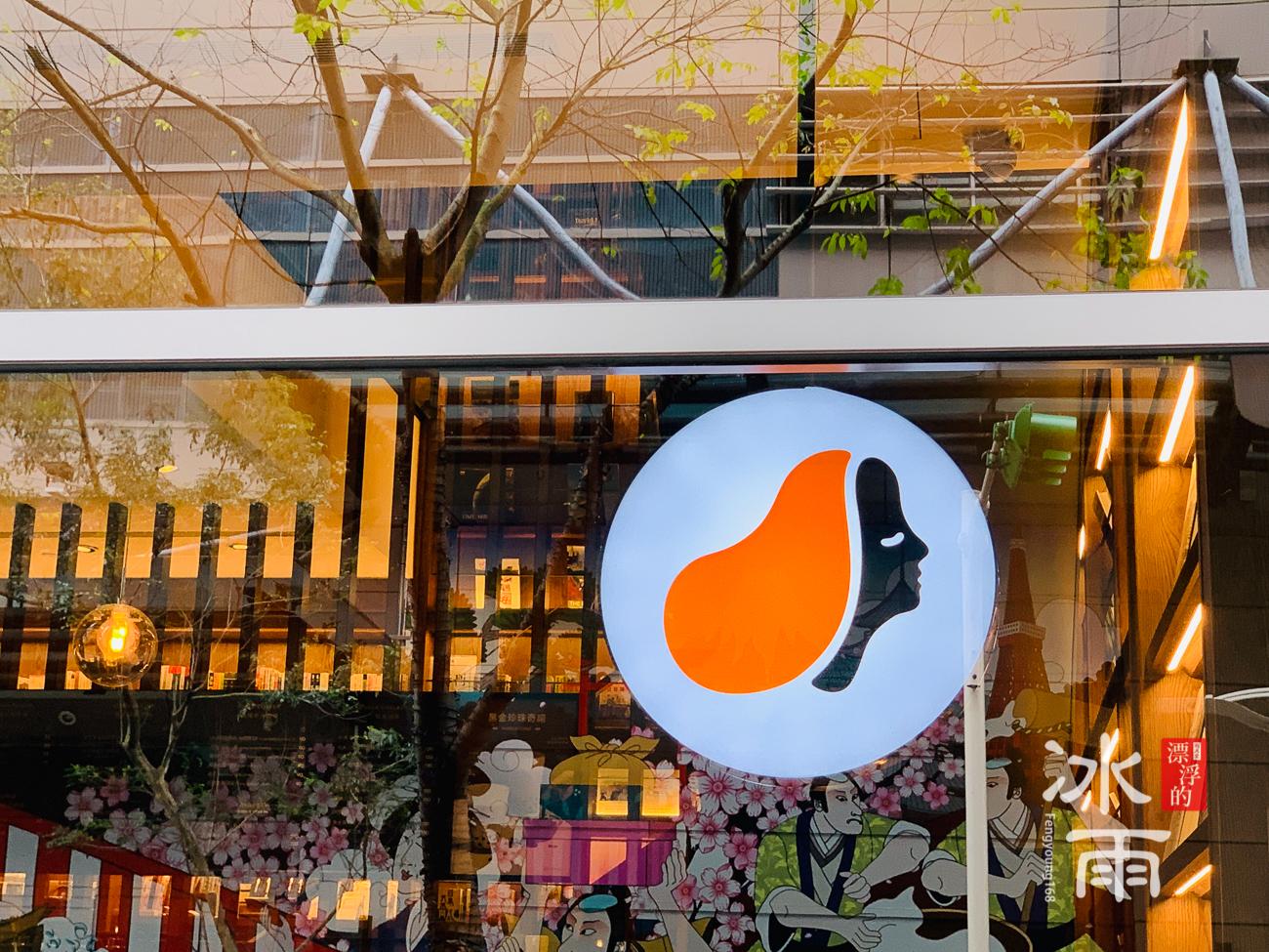 蔦屋書店松山店內的路易莎咖啡招牌