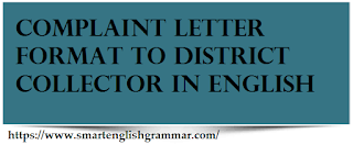 complaint letter format to district collector in english