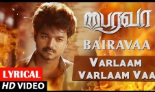 Bairavaa new movie Tamil song Varlaam Varlaam Vaa Best Tamil film 2017 week