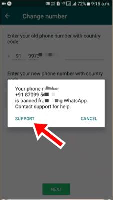 كيفية رفع الحظر عن رقمك في الواتس اب بسرعة