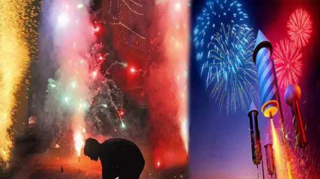 पटाखों