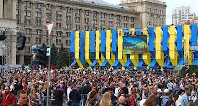 "ОПУ отрицает подвоз ""бюджетников"" на празднование Дня независимости"